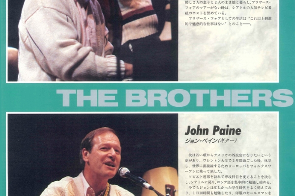 The Brothers Four in Japan Dick Foley and John Paine