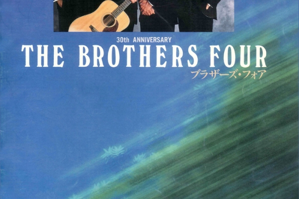 The Brothers Four 30th Anniversary in Japan